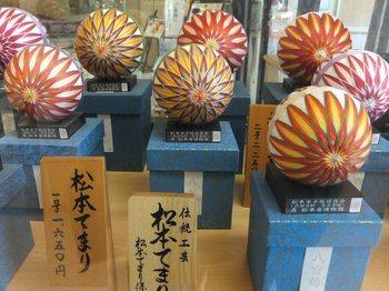 松本てまり(1200)010.JPG